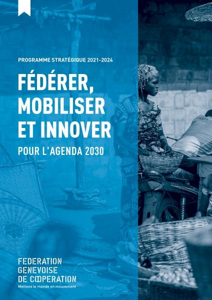 Suisse: Publication du Programme stratégique 2021-2024 de la FGC